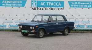 Волгоград 2106 2000