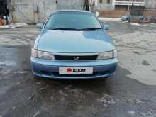 Екатеринбург Corolla II 1993