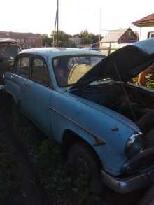 Алтайское 402 1957