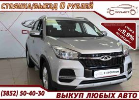 Барнаул Tiggo 4 2019