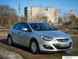 Тула Astra 2013