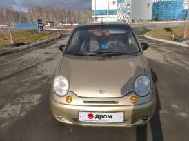 Челябинск Matiz 2007