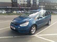 Воронеж S-MAX 2006