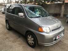 Новосибирск S-MX 1999