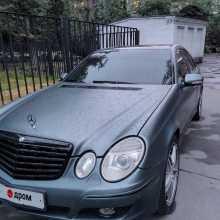 Москва E-Class 2006