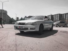 Екатеринбург Vista 1995