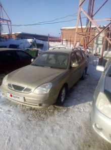 Новосибирск Nubira 2000