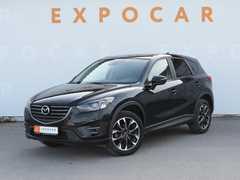 Ростов-на-Дону CX-5 2015