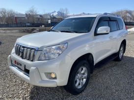 Вулканный Land Cruiser Prado