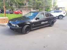 Псков 5-Series 1996