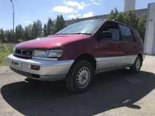 Нижний Тагил Chariot 1992