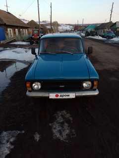 Каратузское 2715 1988