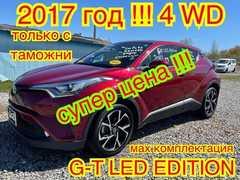 Хабаровск C-HR 2017