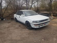 Челябинск Corolla 1988