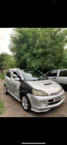 Воронеж YRV 2000