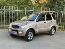 Астрахань Cami 2005