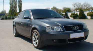 Шахты A6 2001