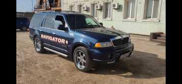 Севастополь Navigator 1997