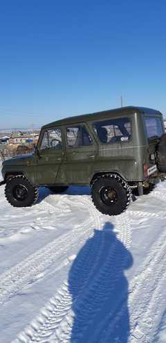 Уйское 3151 1993