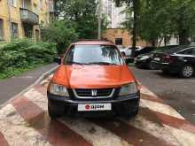 Москва CR-V 1997