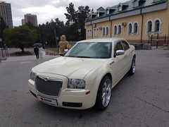 Новосибирск 300C 2008