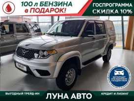 Новосибирск Пикап 2020