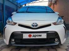 Астрахань Prius Alpha 2015