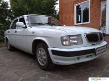 Армавир 3110 Волга 2004