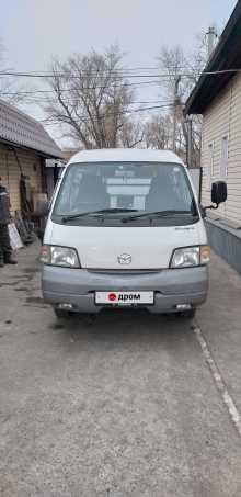 Иркутск Bongo 2011