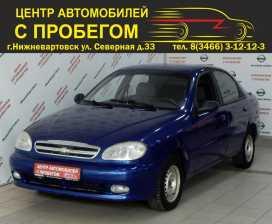 Нижневартовск Lanos 2006