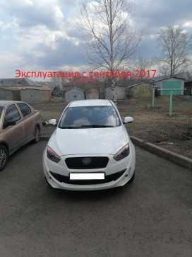 Берёзовский Oley 2014