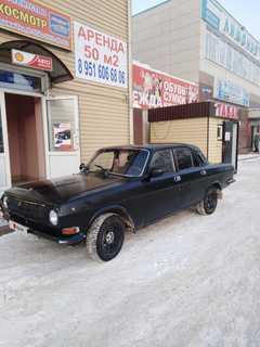 Кемерово 24 Волга 1990