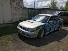 Москва Legacy B4 2000