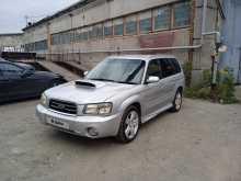 Челябинск Forester 2002