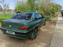 Белореченск 406 1998
