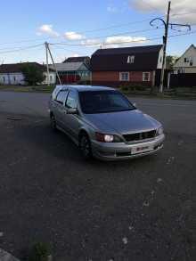 Омск Vista Ardeo 2000