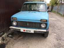 Таганрог 4x4 2121 Нива 1985