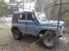 Ангарск 469 1997