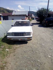 Горно-Алтайск Crown 1984