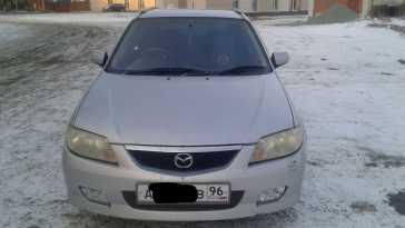 Новоуральск Familia S-Wagon