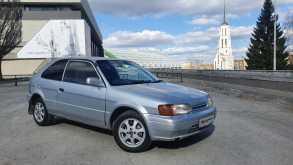 Екатеринбург Corolla II 1997