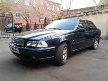 Омск S70 1997
