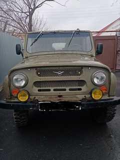 Асбест 469 1985