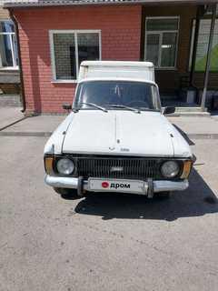 Барнаул 2715 1987