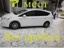 Москва Prius Alpha 2014