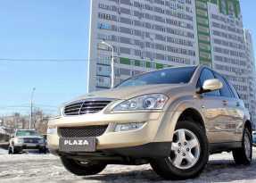 Уфа Kyron 2011