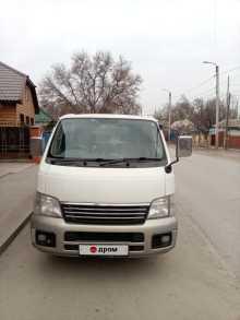 Морозовск Caravan 2005