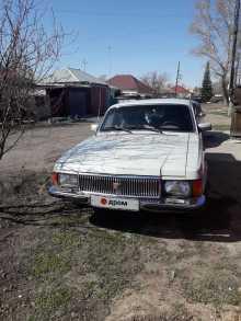 Рубцовск 3102 Волга 1997