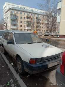 Новосибирск AD 1995