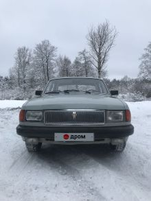Брянск 31029 Волга 1995